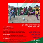 Shokhi/BLAST All Women Football Tournament