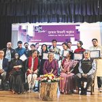RCC's Short Film Competition Ends