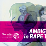 Legal Ambiguities in Rape Trails