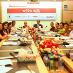 National Round Table Discussion – IMAGE