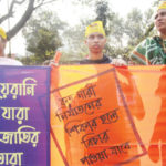 Khulna sees increase in Violence Against Women