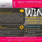 Essay competition on SRHR