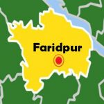 Newlywed murdered over dowry in Faridpur