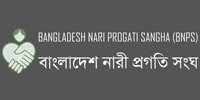 Bangladesh Nari Progati Sangha (BNPS)