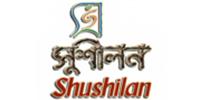 Shushilan