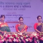 """""""Youth must prepare themselves as leaders,"""" says Dr Md Murad Hasan, MP"""