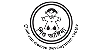 Shishu Aangina: Child and Women Development Center