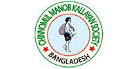 Chinnomul Manob Kallayan Society (CMKS),  (A CBO for the Underprivileged Transgender & Gender Diversity)