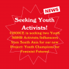 Call for Youth Activists for the project 'Youth Champions for Feminist Futures'