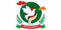 Sadhin Bangla Foundation