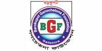 Barokupot Ganochetona Foundation -BGF