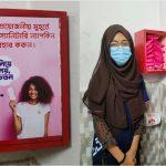 'Project Oporajita' provides proper menstruation tools in northern regions